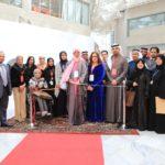 معرض الامل بجامعة البحرين